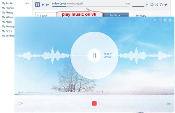Vk Music Downloader Safari Plugin Folder - lastsiam