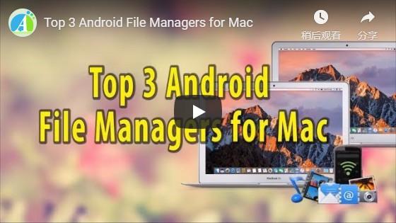 Download file manager app